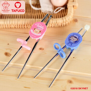 泰福高(TAFUCO)儿童餐具 泰迪珍藏系列儿童筷子训练筷学习筷训练筷 粉色