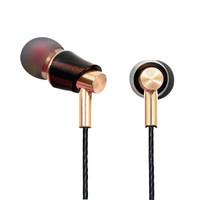 SIWEAY 斯为 M005S 入耳式耳机