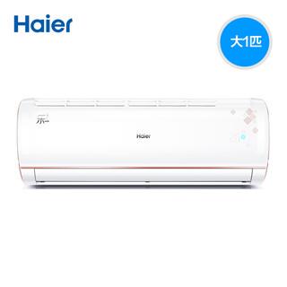 13日0点 : Haier 海尔 KFR-26GW/21TMAAL23AU1 大1匹 变频 壁挂式空调