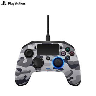 索尼(SONY)PlayStation 4 专业游戏手柄(迷彩灰)
