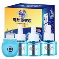 兔の力 电热蚊香液 1器3液(40ml*3瓶)