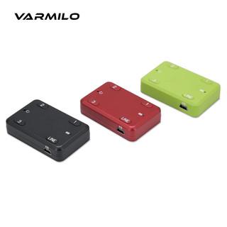 Varmilo 阿米洛 VDBOX 机械键盘有线转双模无线蓝牙多终端转换器 (红色、 USB 蓝牙)