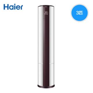 Haier 海尔 KFR-72LW/17EDS21AU1 3匹 变频 立柜式空调