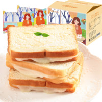 西瓜味的童话 吐司面包 奶酪味 200g