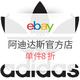 海淘活动:eBay adidas/阿迪达斯 官方店大促 单件8折,另有满120美元立减20美元活动