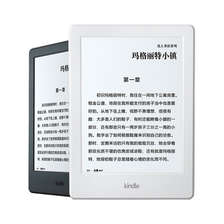 88VIP : amazon kindle 电子书入门版 4GB