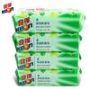 奇强 高级内衣除菌皂 植物萃取全面升级 洗衣皂/透明皂 218g*4块 肥皂