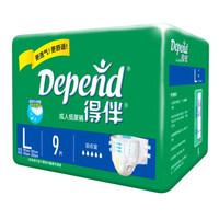 得伴 Depend 成人纸尿裤 搭扣式 大号L9片【97-127cm】强力吸收型