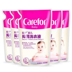 Carefor 爱护 婴儿抑菌洗衣液500ml×5袋装补充装 新生儿童婴幼儿洗护用品宝宝衣物清洗
