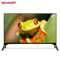 Aquos A9BW 60A9BW 液晶电视 (60英寸、8K超高清(7680*4320))