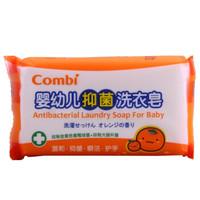 康贝(Combi)婴幼儿抑菌洗衣皂(柑橘)200g