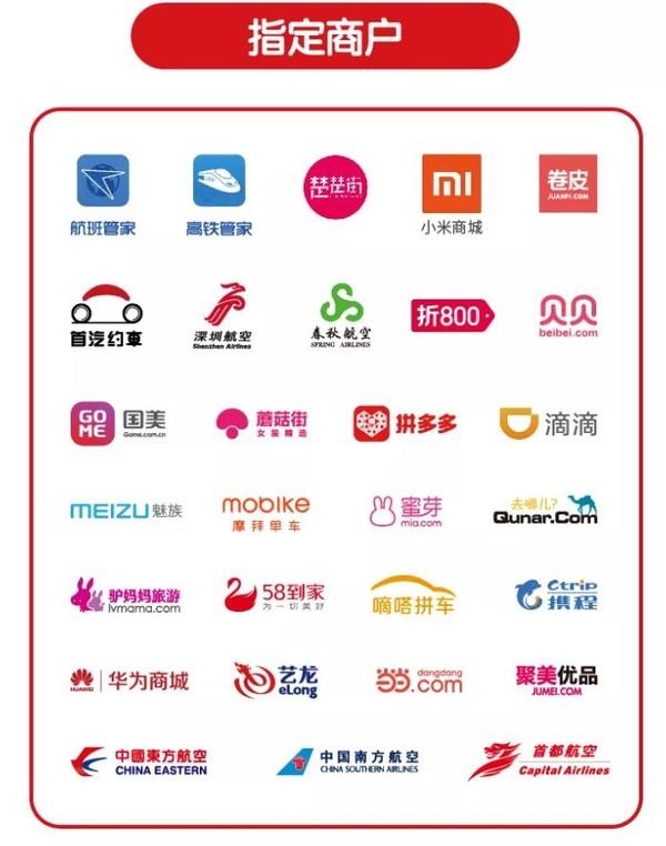 浙商银行 银联卡绑定微信支付