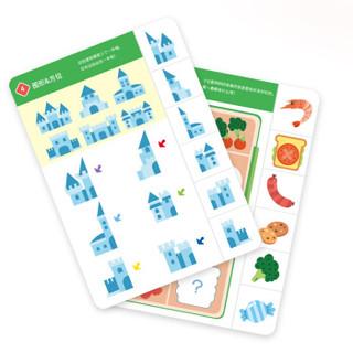 葡萄科技 早教益智玩具婴幼儿童玩具 Q淘逻辑派对4-5岁儿童思维逻辑训练逻辑题卡2阶 儿童礼物