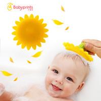 Babyprints婴儿洗头刷 宝宝洗发沐浴清洁按摩洗澡神器 硅胶软刷
