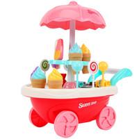 贝恩施 儿童玩具 男孩 女孩玩具 音乐旋转糖果车仿真过家家角色扮演900-4粉色