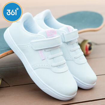 361°   童鞋女童小白鞋运动鞋新款革面百搭儿童滑板鞋 K89430051 本白 35