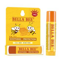 BELLA BEE 贝拉小蜜蜂 蜂蜜护唇润唇膏( 宝宝儿童孕妇通用型)4.6g *2件