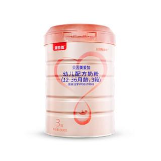 Beingmate 贝因美 爱加3段配方奶粉 800g