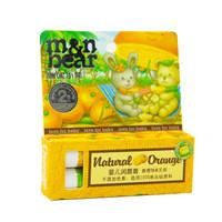 咪呢小熊 婴儿润唇膏4g*2(香橙味+无味)儿童润唇膏宝宝护唇啫喱洗护用品 M6945