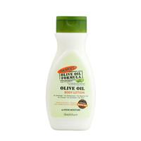 PALMER'S 帕玛氏 橄榄油润肤身体乳 250ml/瓶