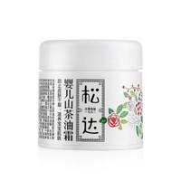 松达婴儿护肤山茶油霜