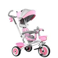 永久(FOREVER)儿童三轮车1-3-5岁小孩子脚踏车轻便折叠宝宝婴儿手推车玩具车自行车宝宝三轮车 樱桃粉