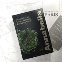 ANNABELLA 安娜贝拉 黑金版海藻面膜 10片 *2件