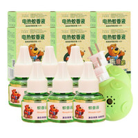 小熊维尼新品儿童电热蚊香液 单液6液送2器