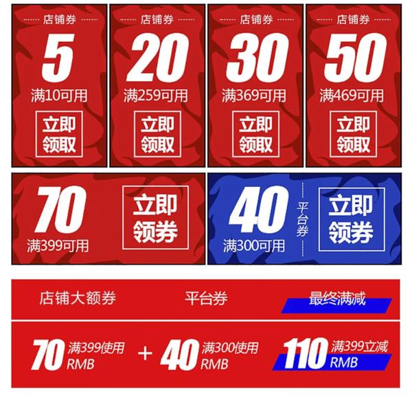京东 李宁官方网店 大牌日