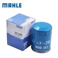 MAHLE 马勒 OC608 机油滤芯 本田车型专用