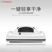 TAB 塔波尔 TAB-T910WT 擦窗机器人智能家用全自动擦玻璃擦墙面 (白色)