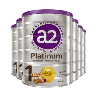 a2 艾尔 白金版 婴儿奶粉 1段 900g*6罐