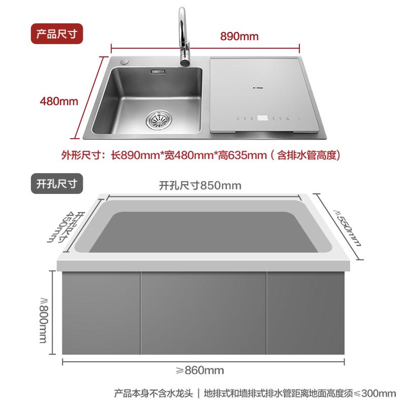 方太X9S水槽洗碗机全自动家用一体嵌入式6套智能刷碗机家电小型