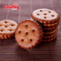 冬己 韩国黑糖麦芽饼干