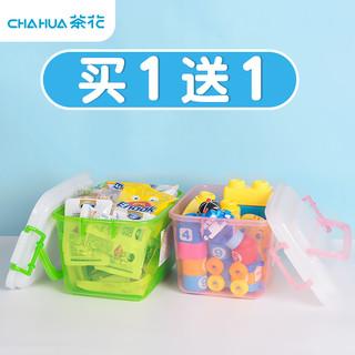 CHAHUA 茶花 手提储物箱