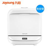 Joyoung/九阳洗碗机X3萌宠小怪兽台式免安装家用