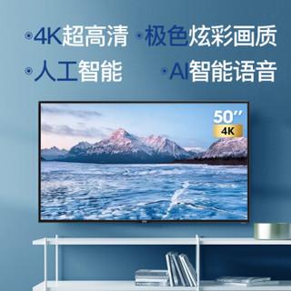 Letv 乐视 Y50 50英寸 4K 液晶电视