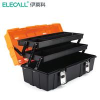 ELECALL 伊莱科 多功能家用三层折叠工具箱【限量秒杀】