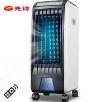 Singfun 先锋 DG091 速冷遥控空调扇