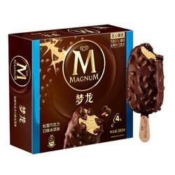 和路雪 梦龙 松露巧克力口味 冰淇淋家庭装 65g*4支