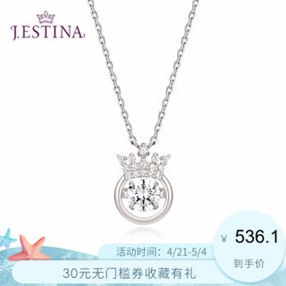 J.ESTINA JESTINA嘉饰缇娜 925银 心跳项链