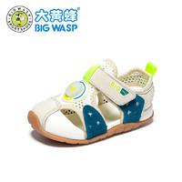 大黄蜂宝宝学步鞋 男童凉鞋2019新款1-3岁婴幼儿包头软底宝宝凉鞋