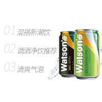 Watsons 屈臣氏 调酒系列苏打混合330ml*24 原味20罐 + 香草味4罐