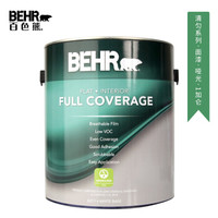 BEHR 百色熊 A21301X&A21101X 美国原罐原装进口内墙乳胶漆环保水性涂料 (可调色、1加仑、3.78L)