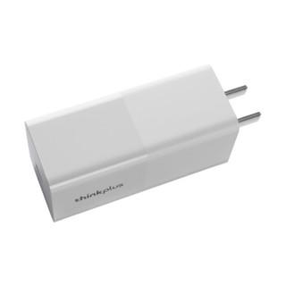 thinkplus 电源适配器 65W多能快充 支持Type-C 雅典白