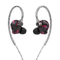 新品发售:VSONIC 威索尼可 VS 特别创意版 入耳式耳机 黑洞