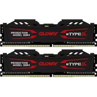 GLOWAY 光威 TYPE-β系列 DDR4 3200 台式机内存条 16GB(8Gx2)