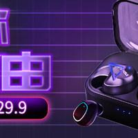 DUNU 达音科 Titan-6 耳机 (陶瓷黑、入耳式)