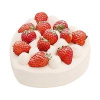 Best Cake 贝思客 告白红莓蛋糕 1磅