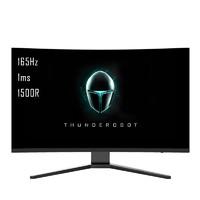 ThundeRobot 雷神 27英寸曲面显示器(1500R、165Hz、1ms)